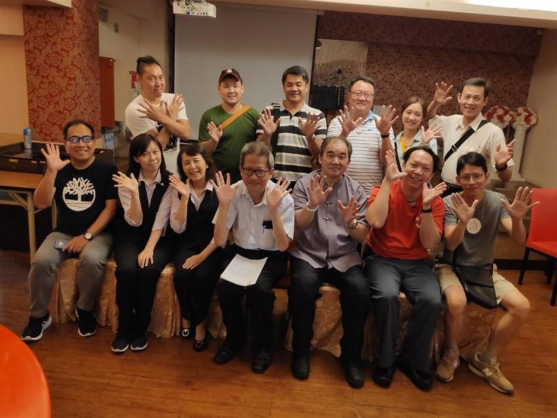 【群聚研討會】網路社群經營實務應用研討會