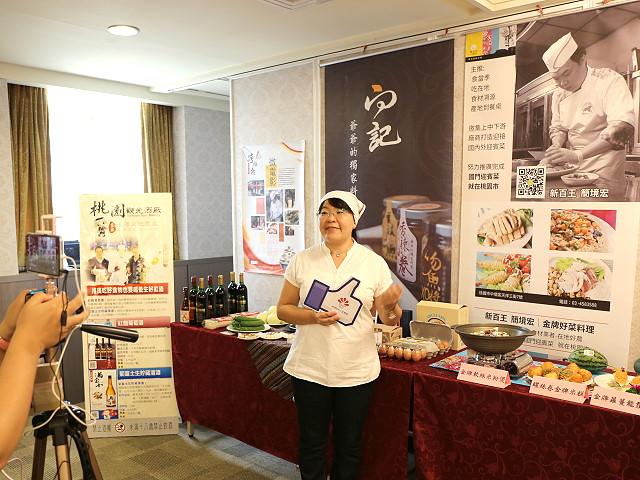 【經濟部中小企業處】國門迎賓菜饗宴價值群聚直播現況