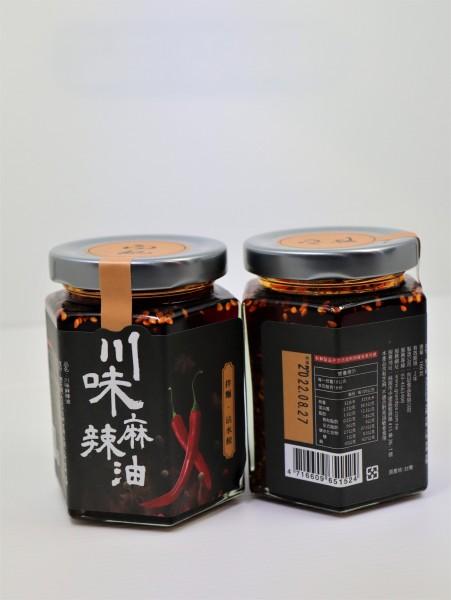 向記川味辣油2